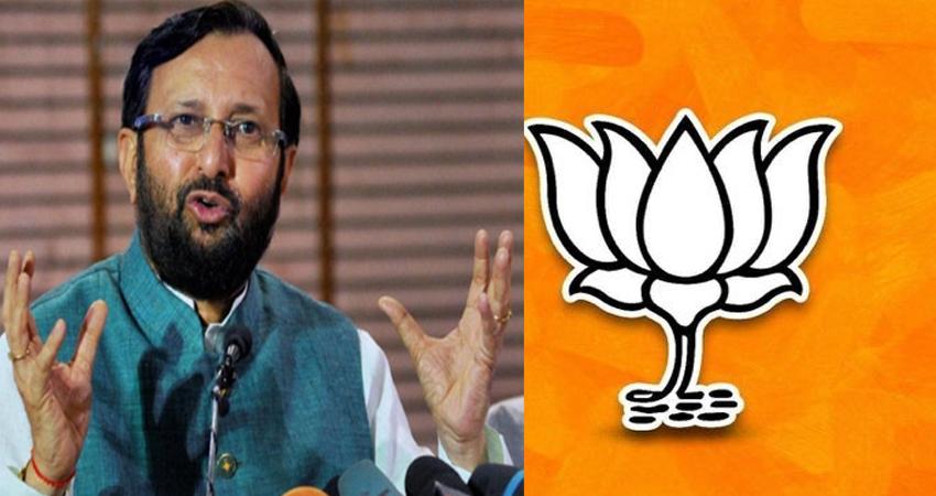 भाजपा प्रदेश मीडिया टीम से केंद्रीय समिति असंतुष्ट, दो नए वरिष्ठ पदाधिकारियों की होगी नियुक्ति