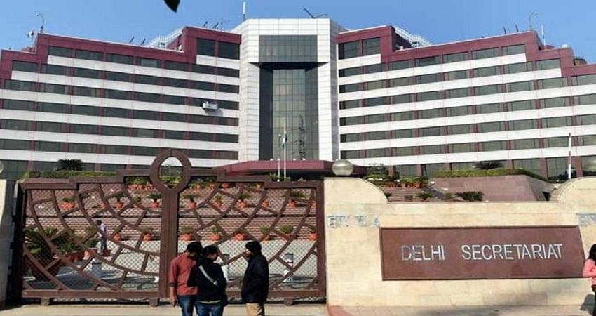 दिल्ली सरकार के सारे कर्मचारियों को अब आना होगा दफ्तर, तत्काल प्रभाव से आदेश लागू