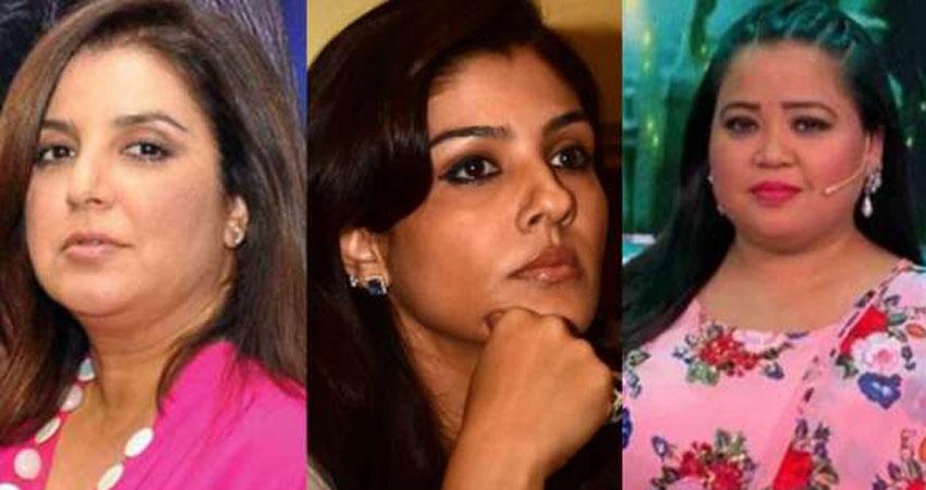 रवीना, फराह और भारती सिंह को विरोध प्रदर्शनों के बाद देनी पड़ी सफाई