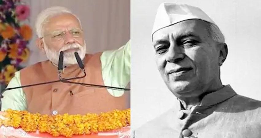 PM मोदी ने जवाहरलाल नेहरू को उनकी जयंती पर दी श्रद्धांजलि