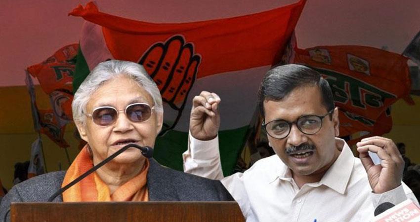 उफ! दिल्ली में इतना कन्फ्यूजन, गठबंधन के फेर में फंसा उम्मीदवारों का नाम
