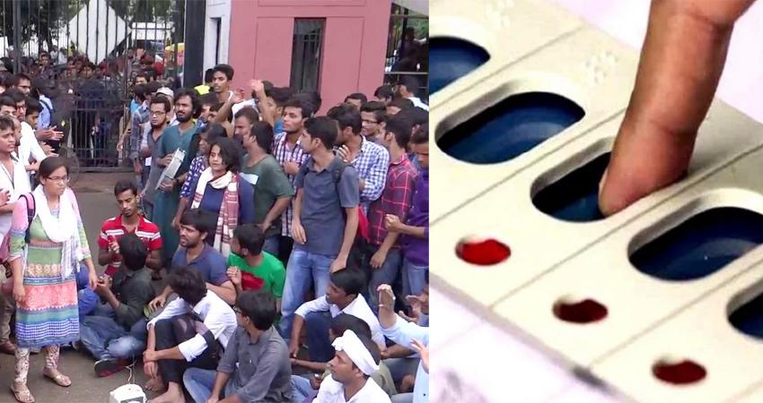जामिया प्रदर्शन: पुलिस ने छात्रों से की अपील, चुनाव के मद्देनजर गेट नं. 7 को खाली रखेंगे छात्र