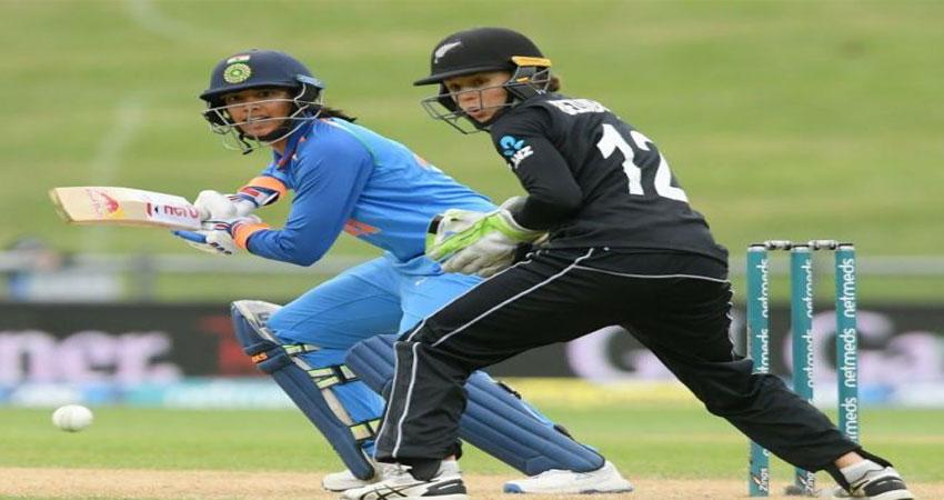 महिला T-20: पहले मुकाबले में न्यूजीलैंड ने भारत को 23 रनों से हराया