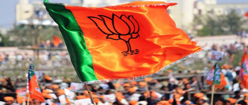लोकसभा चुनाव: सबसे ज्यादा खर्च करने वाली पार्टी बनी BJP, जानें कौन सी पार्टी किस नंबर पर