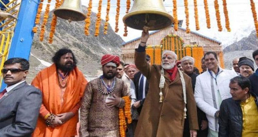 TMC ने पीएम मोदी के केदारनाथ दौरे पर जताई आपत्ती, चुनाव आयोग से की शिकायत