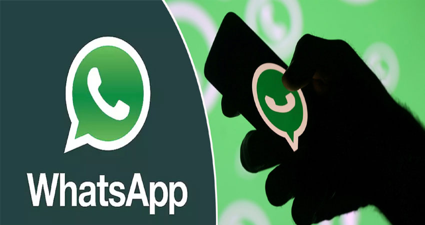 अगर आप Whatsapp चलाते हैं तो हो जाए सावधान! ऐप में जुड़ने वाला है ये फीचर
