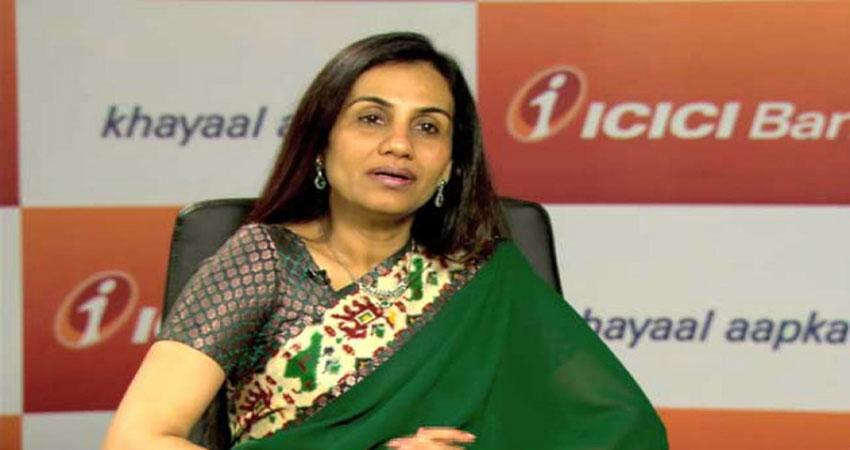 ICICI बैंक: 3250 करोड़ रुपए के लोन मामले में घिरी CEO चंदा कोचर