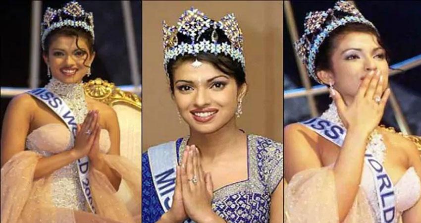 Miss World बनने के 20 साल बाद प्रियंका का बड़ा खुलासा- ताज पहनते वक्त खुल गई थी Dress