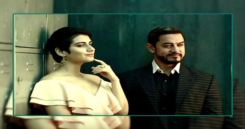 आमिर खान के साथ अपने रिश्ते को लेकर फातिमा ने कहा- ''कुछ तो लोग कहेंगे लोगों का काम है कहना''