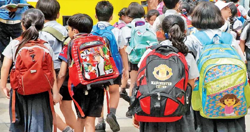 हल्का होगा छात्रों के कंधे का बोझ, दिल्ली सरकार ने लागू की स्कूल बैग पॉलिसी 2020