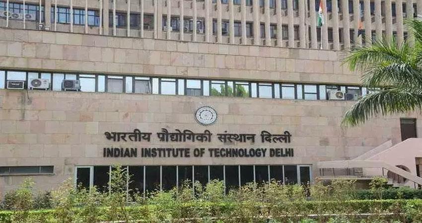 5जी तकनीक: आईआईटी दिल्ली कर रही है रिसर्च