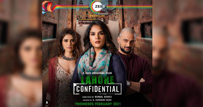 इस साल नहीं 2021 में रिलीज होगी ऋचा चड्ढा की फिल्म लाहौर कॉन्फिडेंशियल