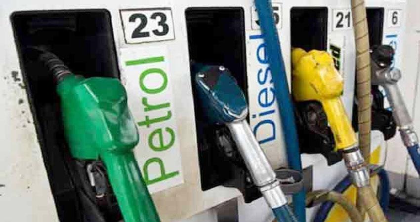 लगातार दसवें दिन पेट्रोल-डीजल के भाव को लेकर राहत, जानिए आज की कीमत