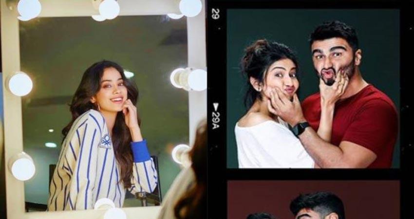 अर्जुन-रकुलप्रीत ने शुरु की इस फिल्म की शूटिंग, जाह्नवी ने जोड़ी को बताया Cute