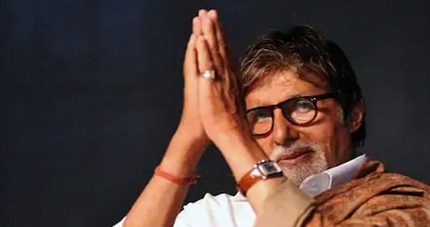 अमिताभ बच्चन ने करवाई मोतियाबिंद की लेजर सर्जरी, हॉस्पिटल से डिस्चार्ज होंगे आज