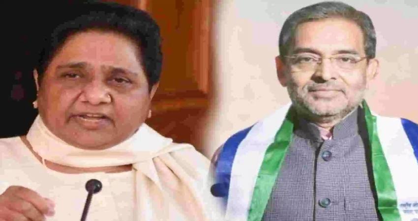 Bihar Elections: मायावती की मतदाताओं से अपील, BSP और RLSP को ही दें वोट