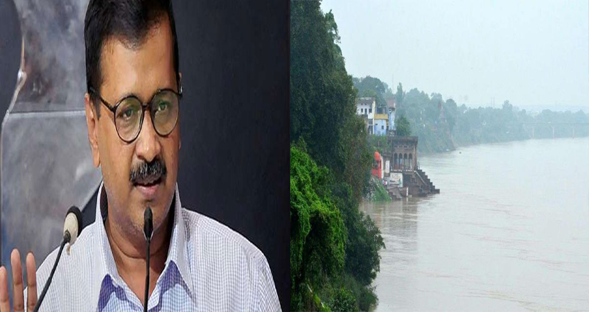 दिल्ली: खतरे के निशान के करीब यमुना, केजरीवाल ने बुलाई आपातकालीन बैठक