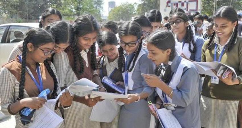 बिहार बोर्ड के 10वीं के नतीजे हुए घोषित, सावन राज भारती ने किया टॉप