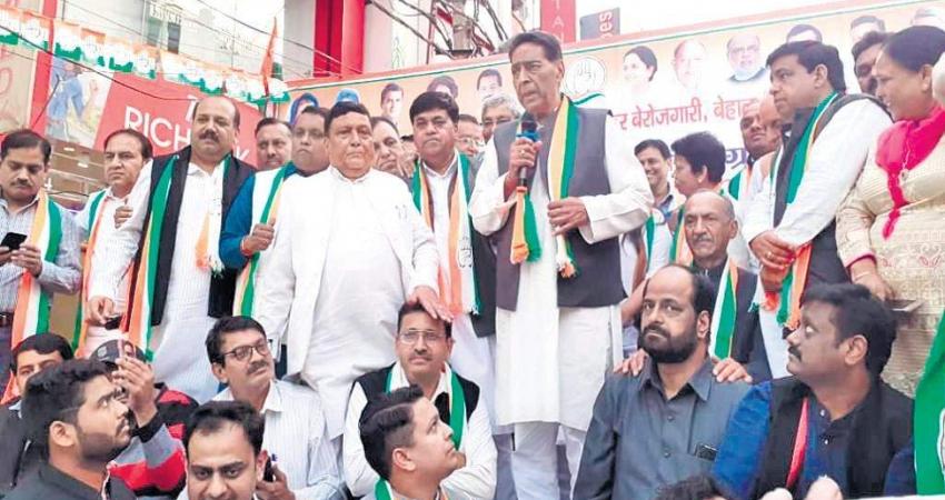 CAB 2019: दिल्ली कांग्रेस का विरोध प्रदर्शन, BJP दफ्तर के सामने लगे ''नरेंद्र मोदी हाय-हाय'' के नारे