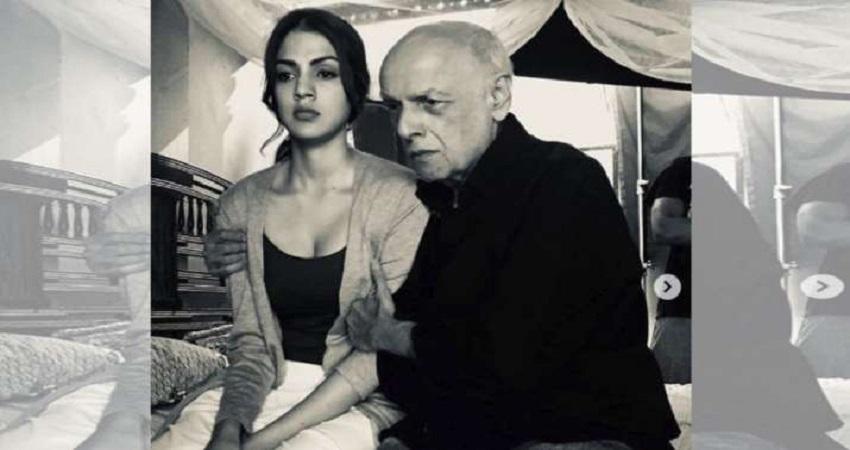 सुशांत की मौत से पहले हुई थी महेश भट्ट और रिया चक्रवर्ती की बातचीत, वायरल हुई ये नई Whats app चैट