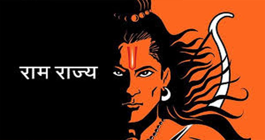 Ayodhya: राम मंदिर बनने से पहले इन फिल्मों में देखें आखिर कैसा होता है ''राम राज्य''