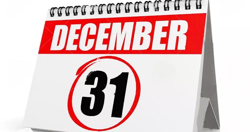 साल के आखिरी दिन निपटा लें ये काम, 31 दिसंबर है अंतिम तारीख