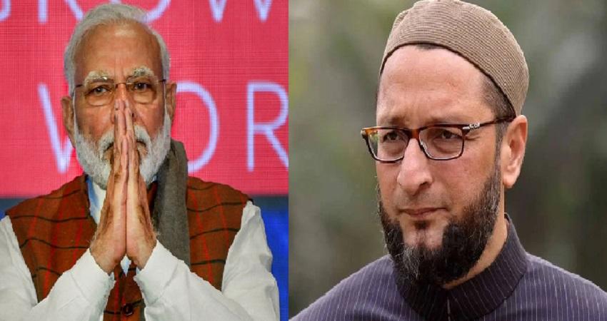 PM के साथ बैठक में शामिल नहीं होने पर भड़के ओवैसी, कहा- हैदराबाद का अपमान
