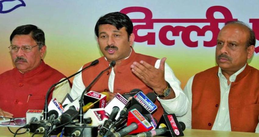 BJP व्यापारी सम्मेलन में AAP सरकार पर हमला, कहा- हर काम में बाधा उत्पन्न करतें हैं केजरीवाल