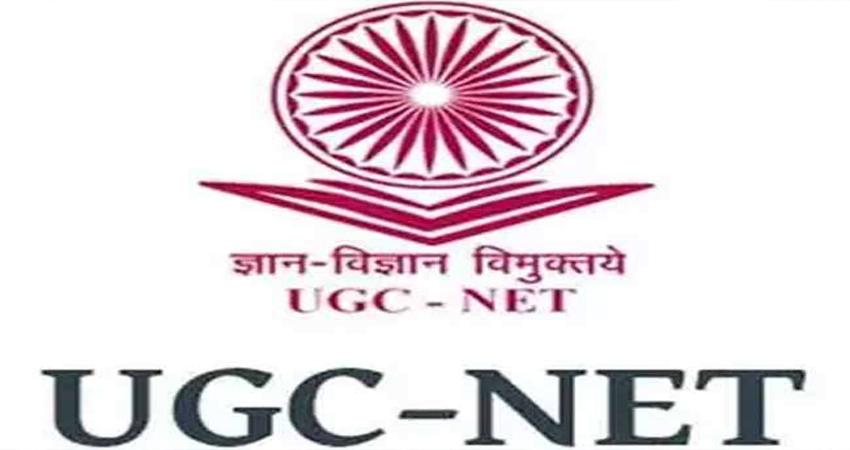 UGC-नेट रिजल्ट घोषित, 60 हजार से अधिक हुए सफल, 5092 छात्रों को मिली फेलोशिप