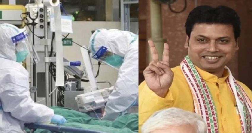 Good News: गोवा, मणिपुर के बाद त्रिपुरा हुआ कोरोना मुक्त, कुछ ऐसे जीती वायरस से जंग
