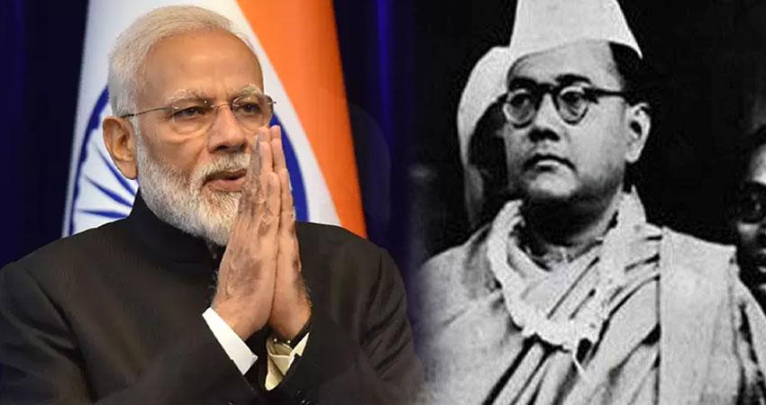 #NetajiJayanti के मौके पर PM मोदी ने दी श्रद्धांजलि, कहा- भारत हमेशा आपका आभारी रहेगा