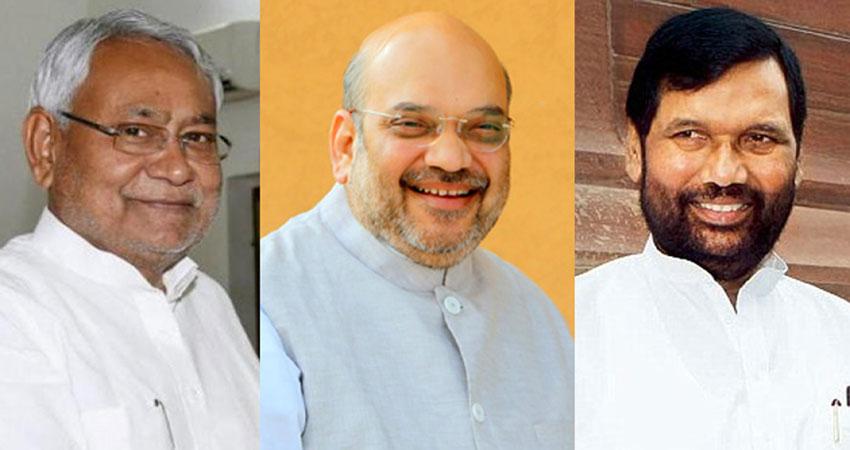 बिहार: अमित शाह के घर NDA की बैठक, आज होगा सीट बंटवारे का ऐलान