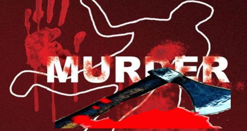 सिरफिरे प्रेमी ने कुल्हाड़ी से की प्रेमिका की हत्या