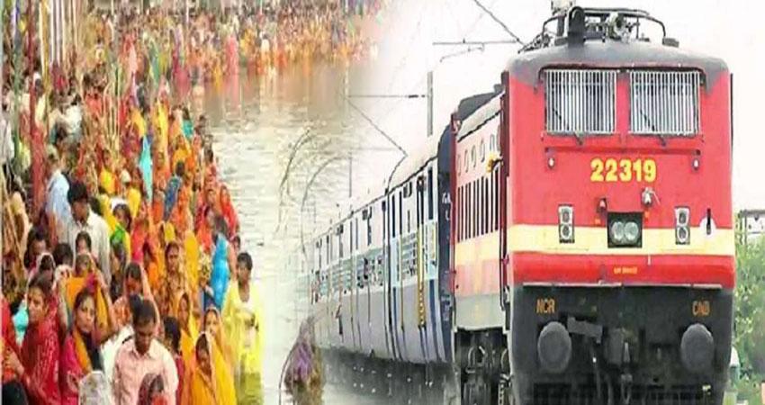 छठ पर्व के लिए स्टेशन पर बढ़ी भीड़, Indian Railway ने लिया बड़ा फैसला