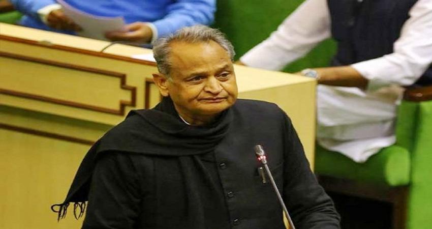 राजस्थान: CM अशोक गहलोत ने पेश किया बजट, 50 हजार नए रोजगार का वादा