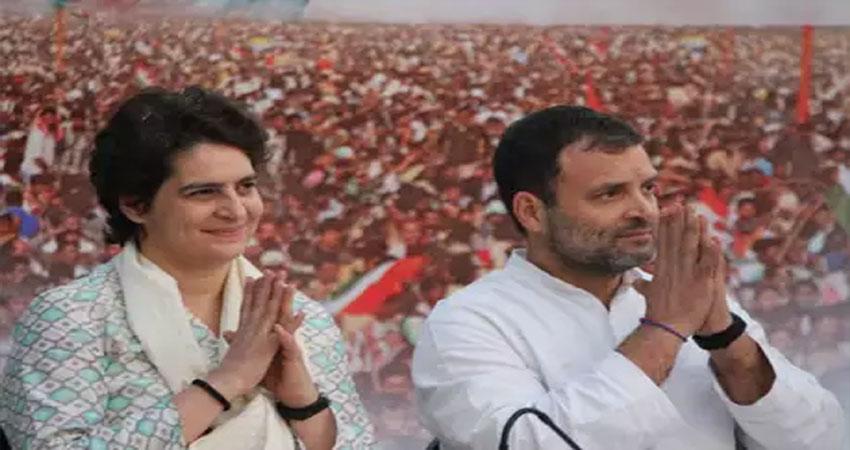 दिल्ली: फाइनल हुई कांग्रेस के स्टार प्रचारकों की लिस्ट, ये दिग्गज हुए शामिल
