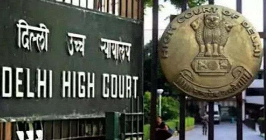 पढ़ें सरकारी कर्मचारियों के वेतन और पेंशन को लेकर दिल्ली नगर निगम से क्या बोला HC