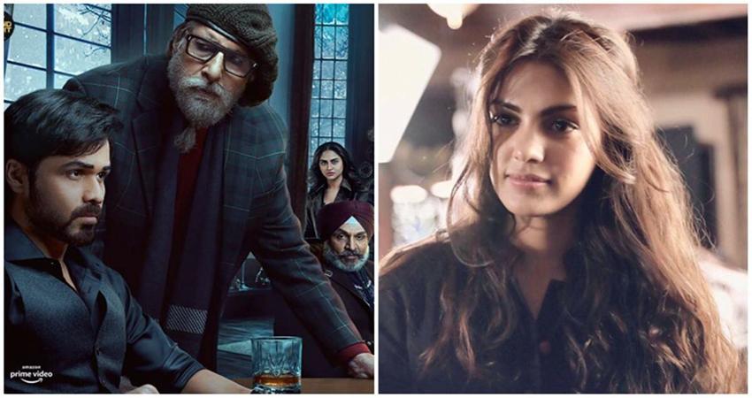 अमिताभ-इमरान की Chehre की रिलीज डेट आई सामने, क्या फिल्म से रिया चक्रवर्ती हुईं आउट?
