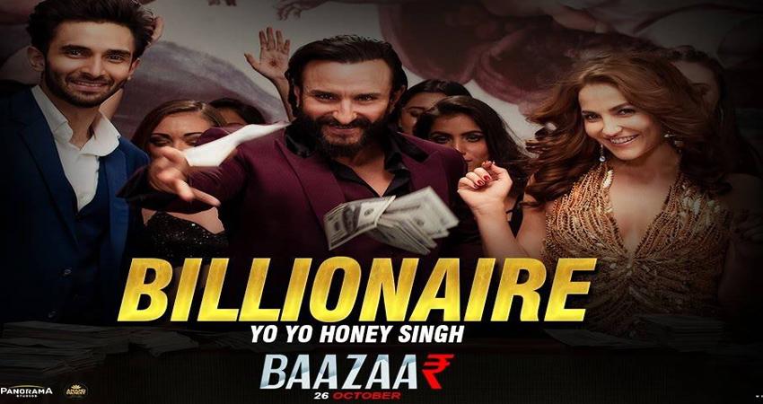 Video: Honey Singh और सैफ अली खान के गाने ने मचाई धूम, जमकर किया जैम सेशन