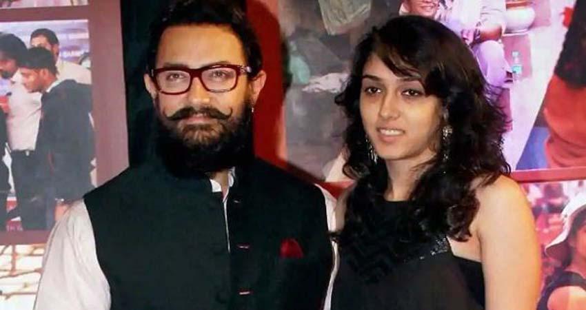 तस्वीरों में देखें, टैटू को लेकर ट्रोल हुई आमिर खान की बेटी इरा