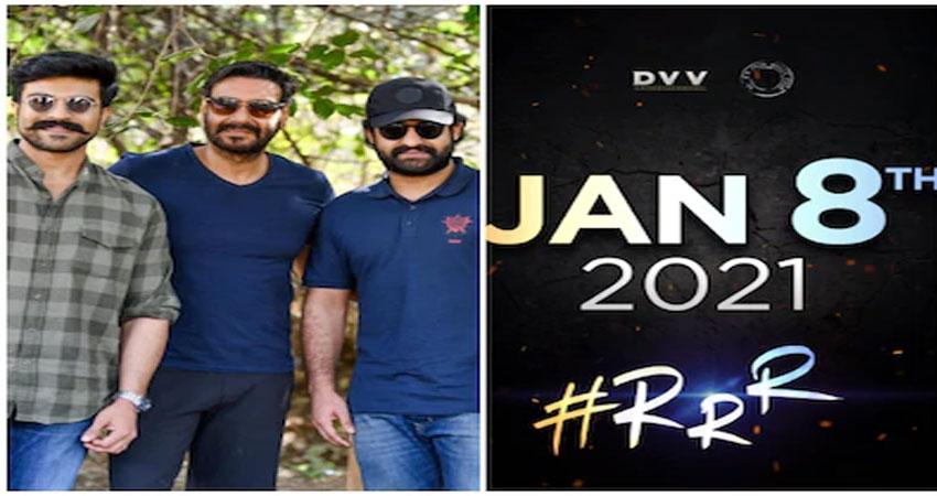 ''आरआरआर'' देशभर में 8 जनवरी 2021 में 10 भाषाओं में होगी रिलीज