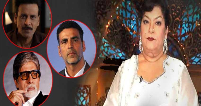 नहीं रही डांस की मल्लिका सरोज खान, बॉलीवुड के इन सितारों ने दी श्रद्धांजलि
