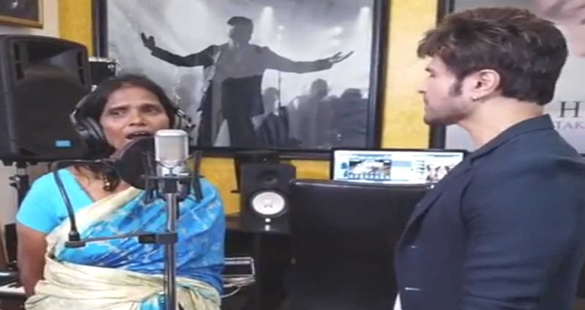 रानू मंडल के दूसरे गाने ''आदत'' का मेकिंग वीडियो Viral, सुनकर हो जाएंगे इमोशनल