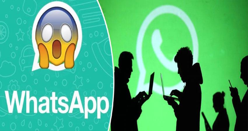 सावधान! Whatsapp में आया ये बड़ा अपडेट, गायब हो जाएंगे आपके Messages