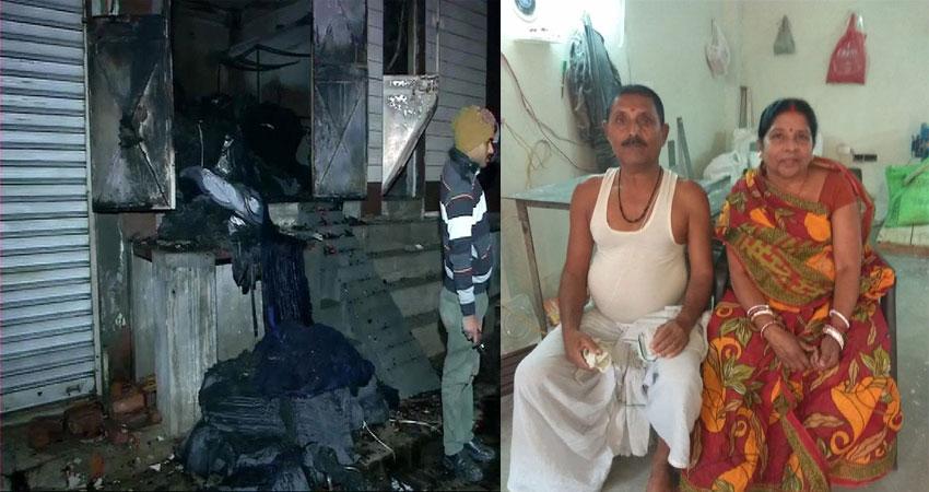 मकान में लगी आग 3 बच्चों समेत 9 की मौत