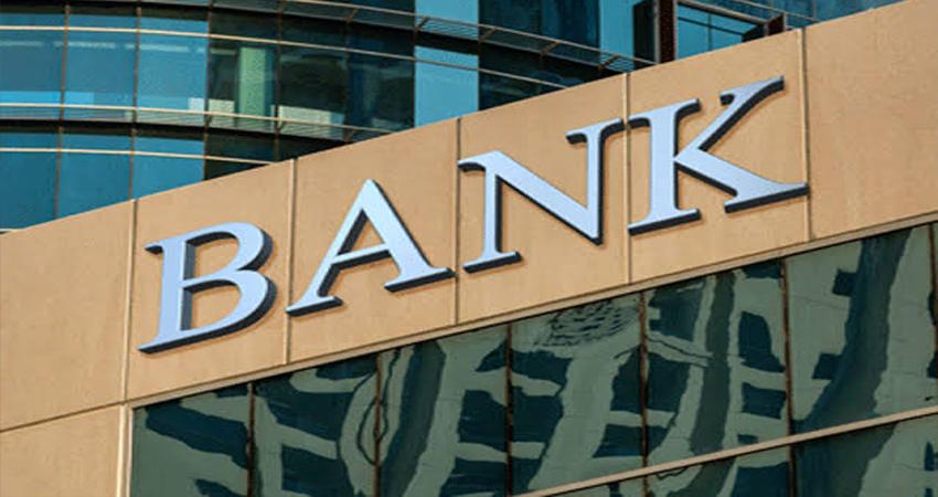 सरकार ने दिया निर्देश, अगले वित्त वर्ष में बैंकों की खुलेंगी 15,000 नई शाखाएं