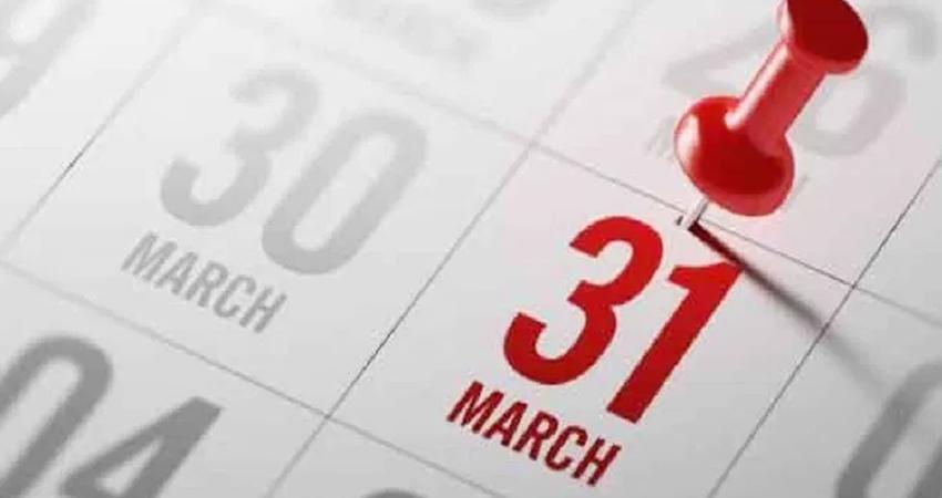 31 मार्च से पहले निपटाएं ये जरूरी काम, नहीं तो हो सकता है नुकसान