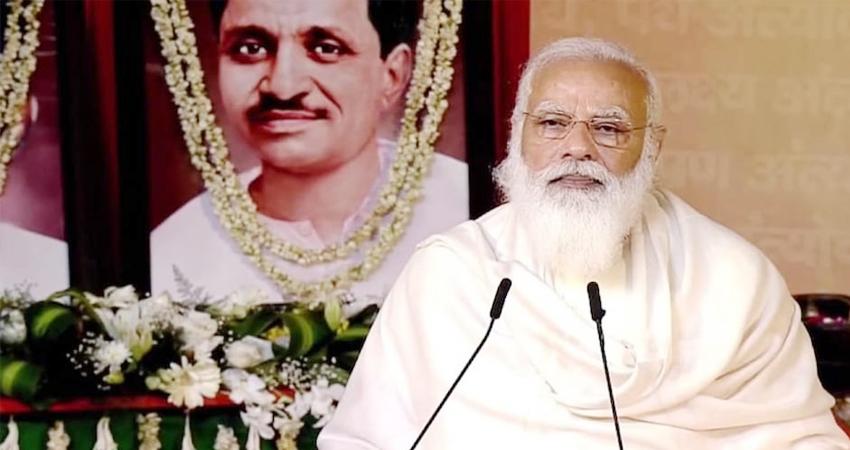 PM मोदी ने दीनदयाल उपाध्याय की जयंती पर उन्हें दी श्रद्धांजलि