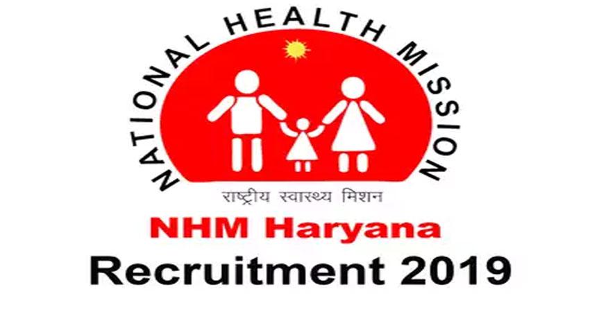 NHM हरियाणा में निकली कुल 328 पदों पर नौकरियां, जल्द करें आवेदन