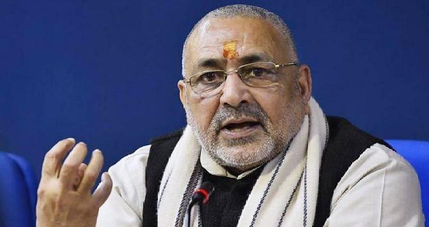 मेरठ SP के समर्थन में आए गिरिराज सिंह, कहा- वही किया जो पुलिस को करना चाहिए